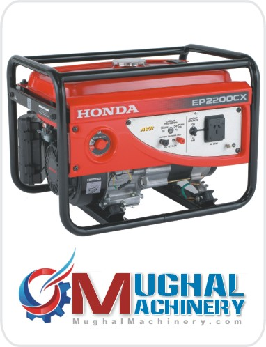 Mughal Machinery Generator Parts & Accessories